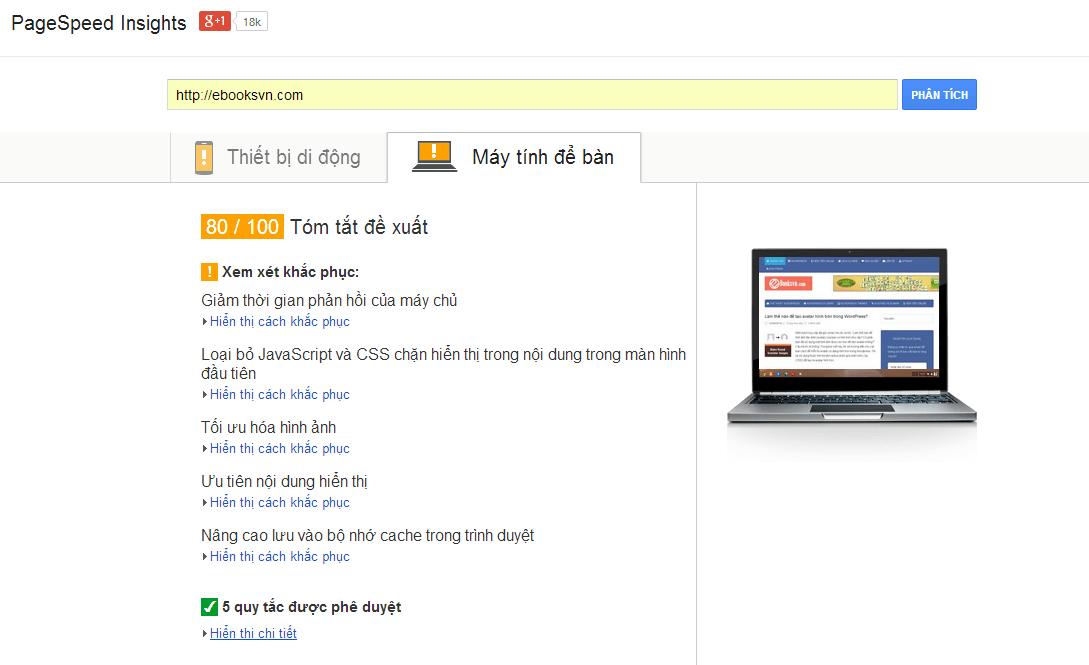 đo tốc độ Website