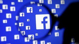 facebook là gì